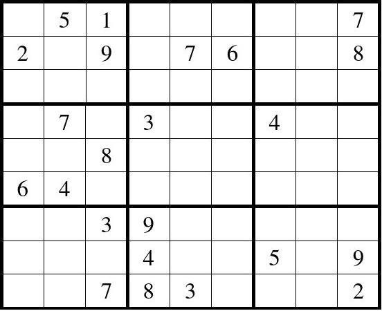 九宫格数独40题(附答案)