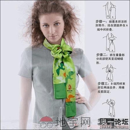 丝巾打结的方法