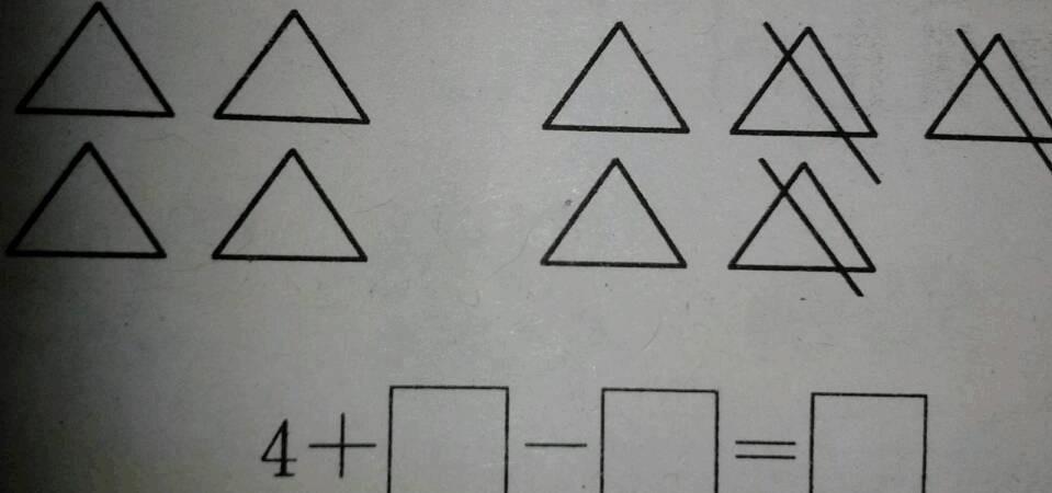 加减混合看图列式练习题答案图片