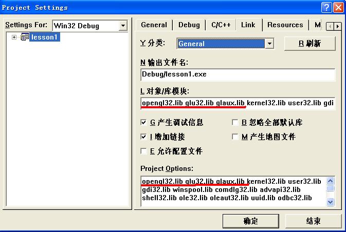 实验一 基于opengl的基本编程-有配套实验报告已上传