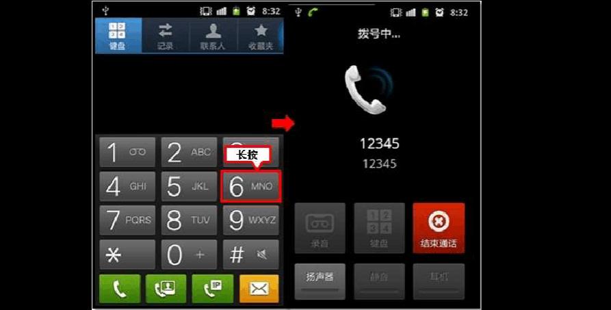 淫荡的家庭私人塹.i_20120428--手机--三星手机gt-i8150如何设置快速拨号