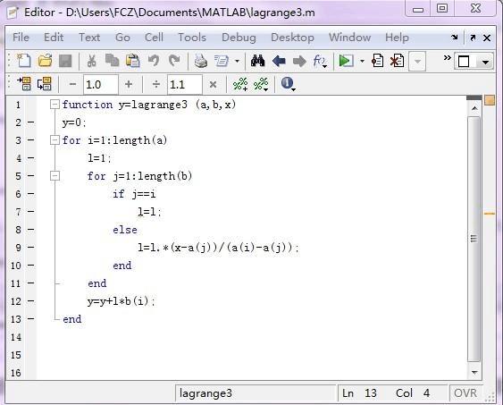 Matlab进行一般插值和三次样条设计比较_数字板字体荧光插值图片