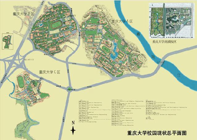 重庆大学高清地图