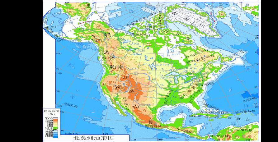 拉丁美洲与巴西学案_区域地理——北美_word文档在线阅读与下载_无忧文档