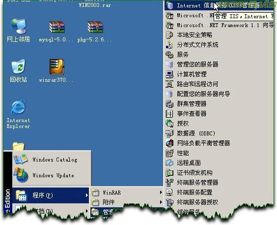 window2003 vps运行一段时间后,数据库就无法连接,连接时显示错误