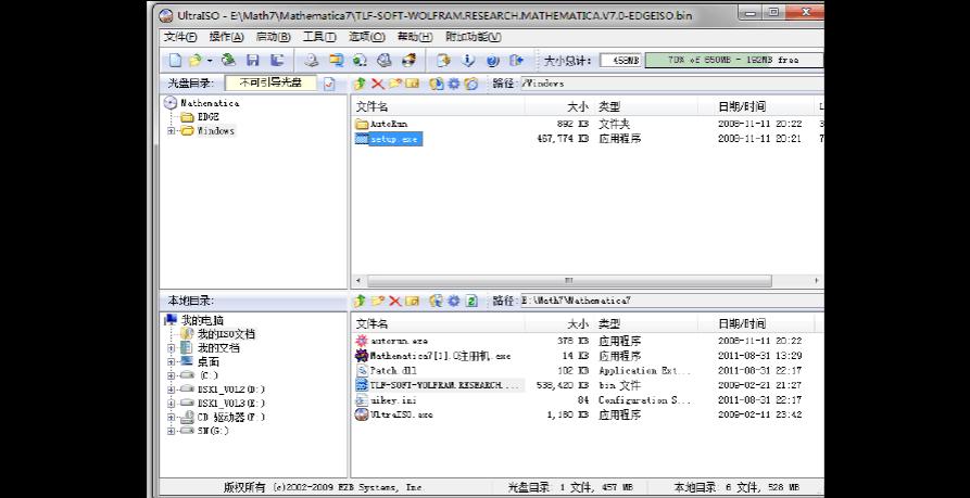 mathematica8.0下载_mathematica7.0安装说明_word文档在线阅读与下载