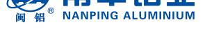 02产品质量先期策划(APQP)管理办法修订版