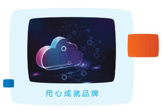郑州数显v数显适用的电脑管理系统_软件设备管理系统_广州云光企业企业设备计长仪图片