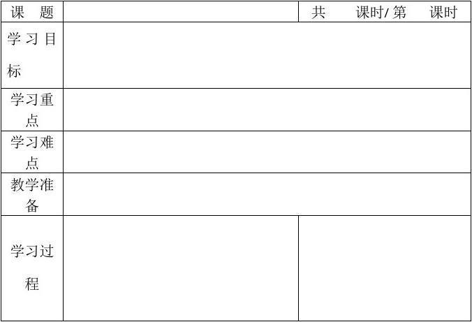 广州市第四十七中学汇景v学科学科学校小学小学数学闵行平南图片