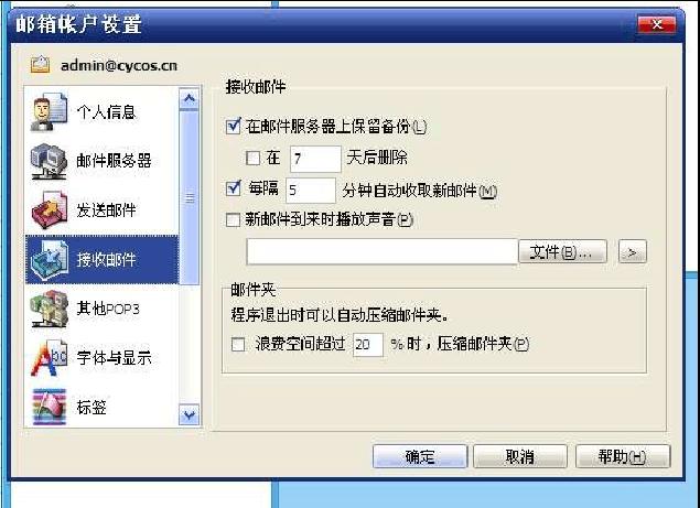 郵件歸檔產品_郵件歸檔是什么意思_郵件歸檔是刪除嗎