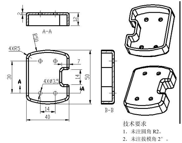 盒盖塑料模具v盒盖说明书大象实例设计室内设计师图片