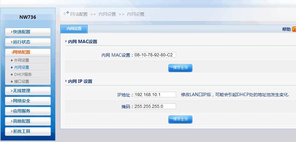 联通用HG83218321R无线猫步骤链接光纤编刘海路由图片
