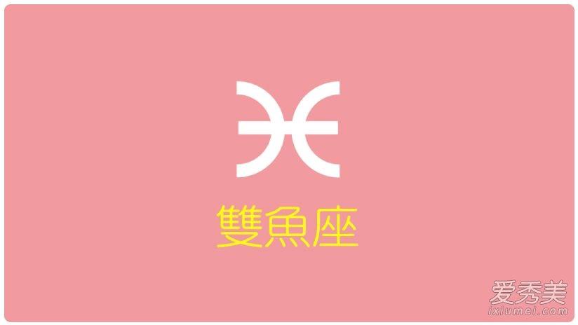 12月20日今日恋情运势:摩羯座一见钟情日摩羯座女生的星座图片