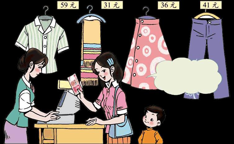 办年货年货中的数学1019a3新年春节电子小报成品,欢度春节手抄报模板