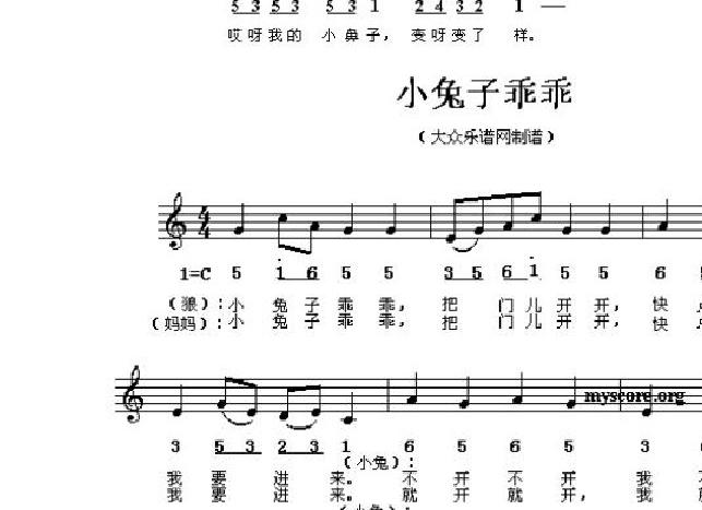 童歌曲mp3_最常见儿童歌曲大全简谱(本人整理)