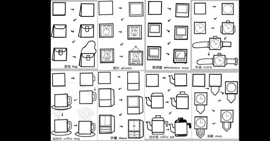 简笔画教程:用正方形和长方形画简笔画_word文档在线_图片