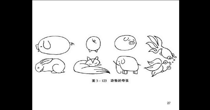 儿童画基础练习2动物答案图片