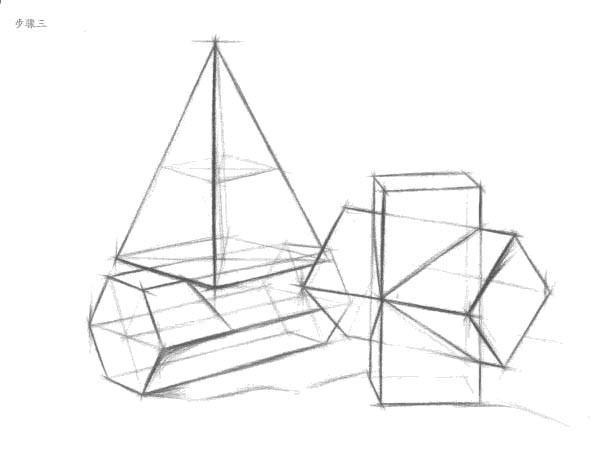 几何体结构素描绘画步骤三:画出形体内部的透视辅助线图片