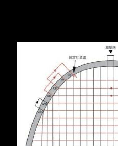 72孔羽毛球拍穿线图解