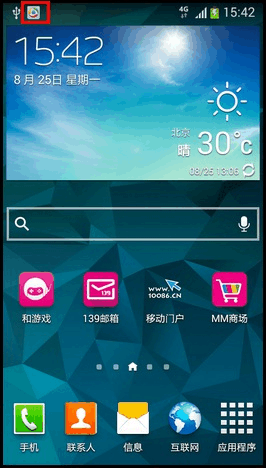 Samsung GALAXY MEGA Plus 4G如何清除屏幕左上角的通知图标(I9158V)