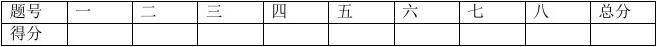 2018-2019年高中英语云南高一水平会考测试试卷【10】含答案考点及解析