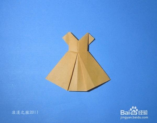 儿童趣味手工折纸----韩版迷你裙子的折叠方法图片