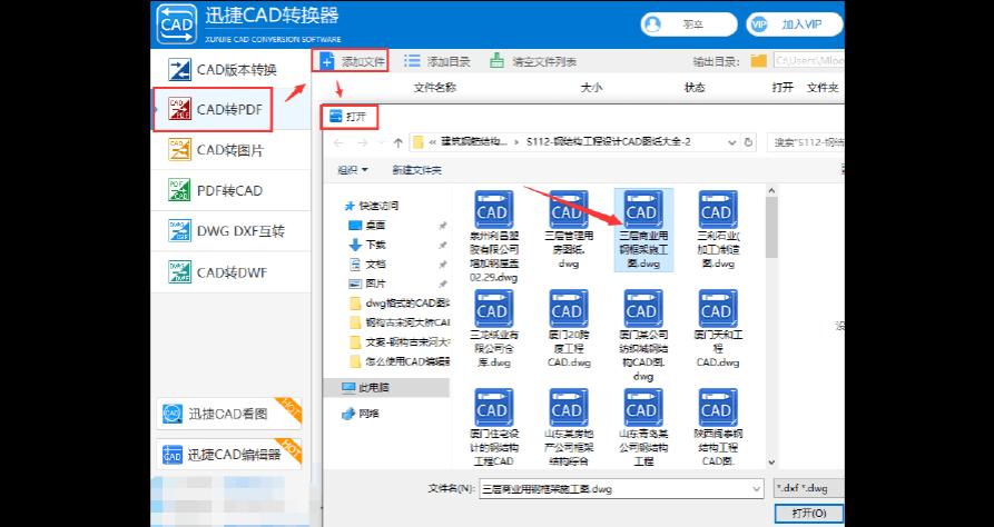 将cad步骤操作成pdf文件的转换试题是图纸v步骤图纸图片