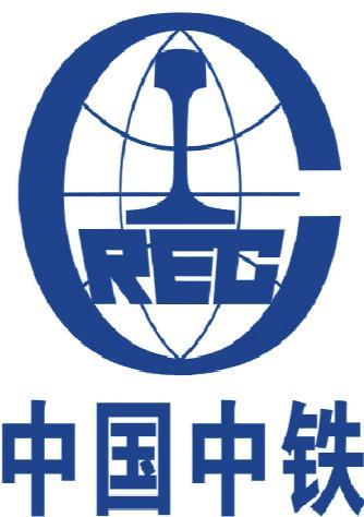 CFG桩工程施工方案(改)8.16