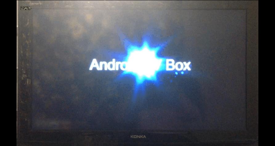 谷歌TVBOX打开自动指定激光电视(开机视频软件图片
