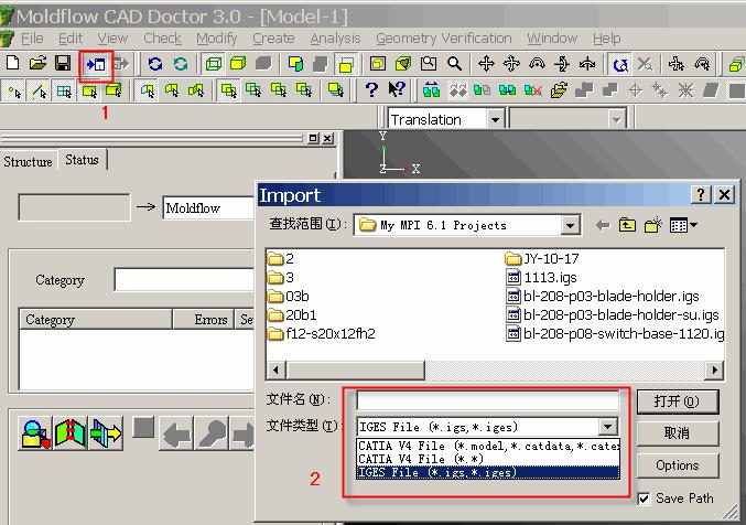 CAD_Doctor_3.0环境修复与建筑cad模型平面图简化图片