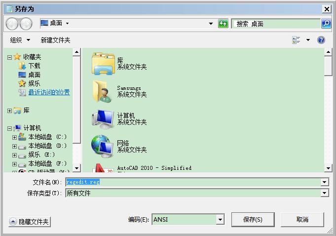 AutoCAD2010经典1606转为错误(附CAD201Cad办法解决图将图片