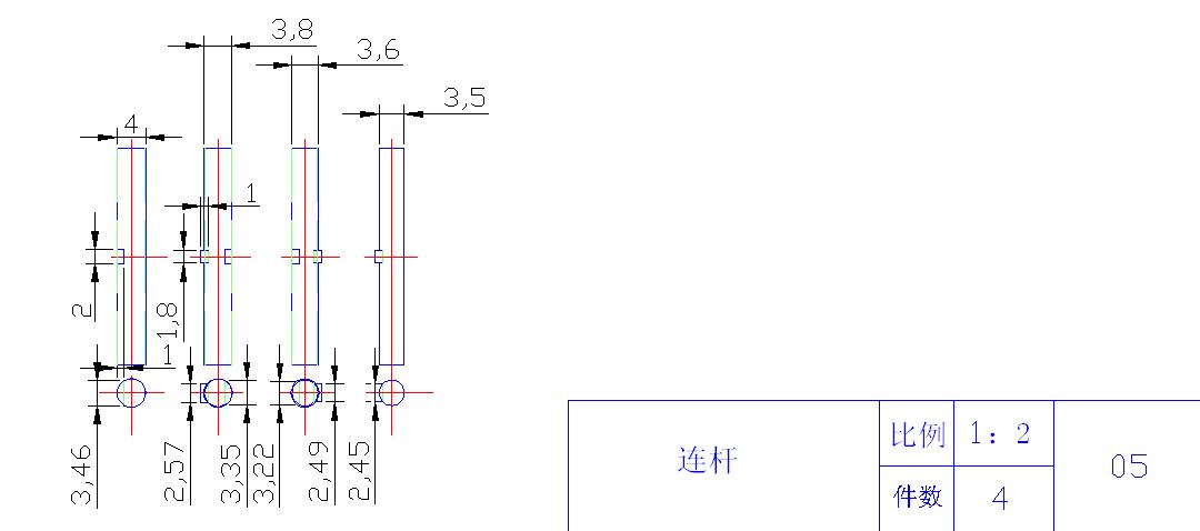 连  杆:自由伸缩来支撑电脑桌.图如下所示图片