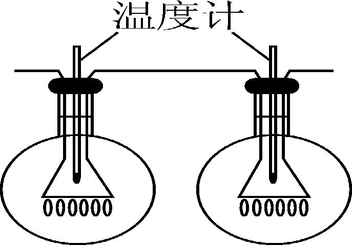 2013年中考物理电功率专项习题