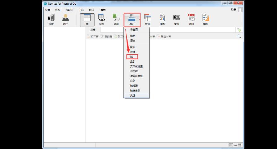 如何使用Navicat for PostgreSQL域