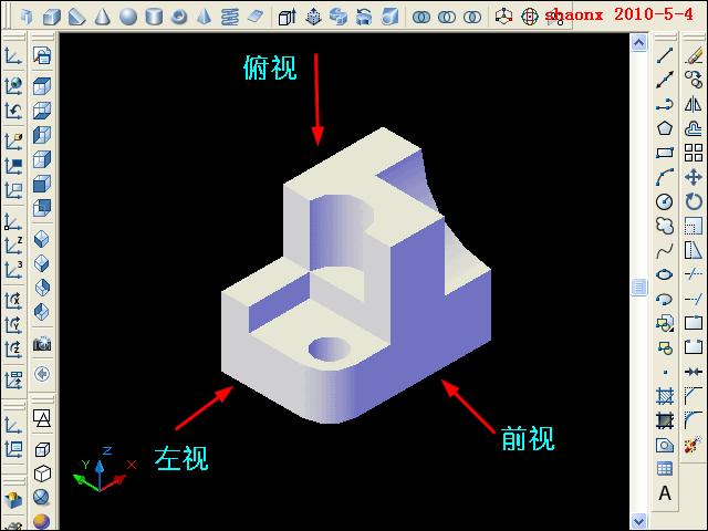CAD三维图转三视图(2007之后的版本)