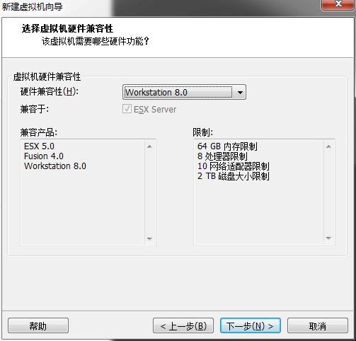 虚拟机安装linux详细教程