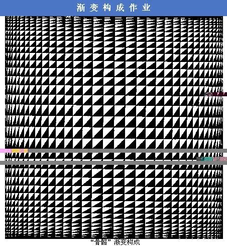 平面构成的基本形式(上)图片