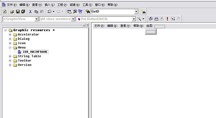mfc画图板_mfc 画图程序_mfc画图程序