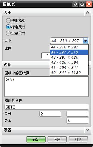 UGv纸页添加图纸页-9sugb皮带轮型图纸单槽图片