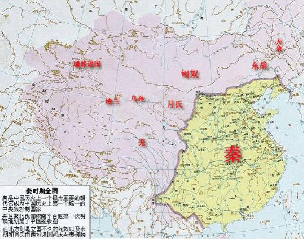 中国历史朝代地图