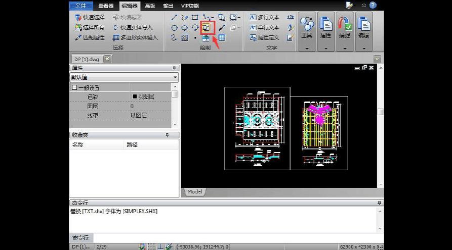 把2张CAD图纸合并成一张完整的CAD图纸上图纸悬如何下窗表示图片