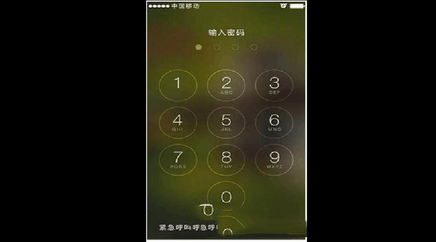 怎么设微信密码锁,手机怎么设置密码锁