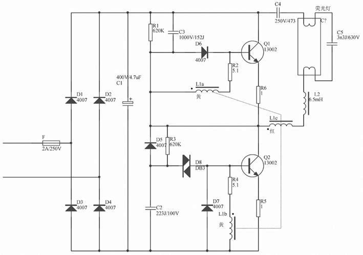 电子镇流器电路分析