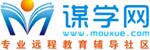 17春秋江南大学现代远程教育《计算机网络》考试大作业