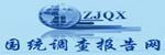 2013年中国酱菜行业分析调查研究报告