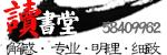 """【广西大案实录】迷情越位的""""私家侦探"""""""