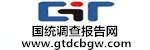 管道过滤器项目可行性研究报告(目录)