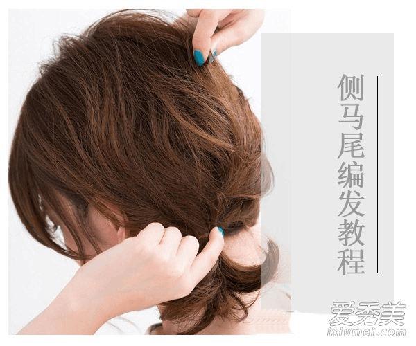 中长发马尾辫的各种扎法 一分钟搞定半长不短发型图片
