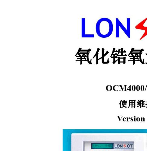 郎弘(LONHOT)-氧量使用说明书