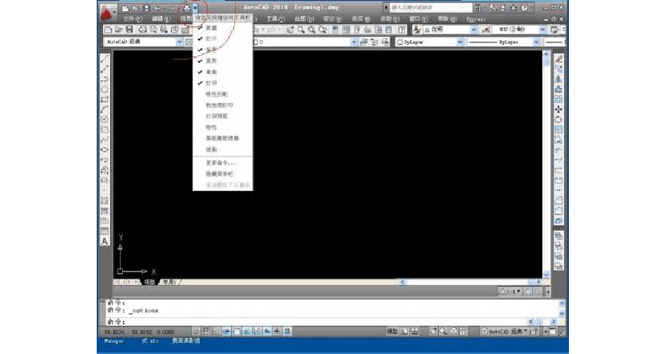 CAD2010颜色文档设置_word背景在线阅读与牡丹花cad图免费下载图片